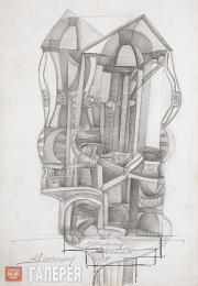 "Schwartzman Mikhail. Cycle ""Mouths"". № 4. 1975"