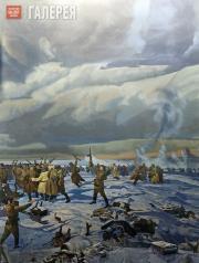 Marat SAMSONOV, Alexander SAMSONOV (co-author). The Soviet Forces Seal the Ring