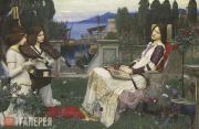 John William WATERHOUSE. St. Cecilia. 1895