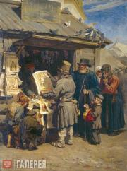 Vasnetsov Viktor. A Little Book Shop. 1876