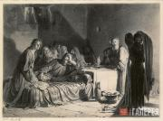 Ghe Nikolai. The Last Supper. 1885