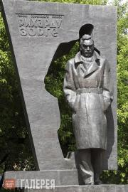 Tsigal Vladimir. Monument to Hero of the Soviet Union Richard Zorge in Moscow. 1