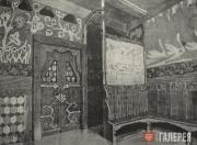 Golovin Alexander, Polenova Yelena. Draft of the dining-room for Maria Yakunchik