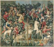 Неизвестный художник. Нападение на единорога. 1495–1505