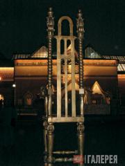 Трон. 2002