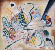 Kandinsky Wassily. Musical Overture. Violet Wedge. 1919