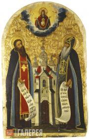 Неизвестный художник. Преподобные Антоний и Феодосий Печерские. Последняя четвер
