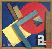 """Yermylov Vasily. Relief """"а"""". 1920s"""