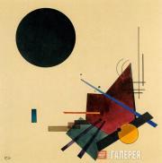 Kandinsky Wassily. Schwarze Beziehung (Black Relationship). 1924