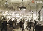 Venetsianov Alexei. Life Class at the Academy of Arts. c. 1824