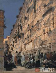 Стена Соломона. 1884–1885