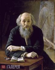 Ярошенко Николай. Портрет Н.Н. Ге. 1890