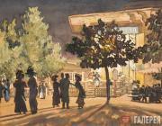 Юон Константин. Ночь. Тверской бульвар. 1909