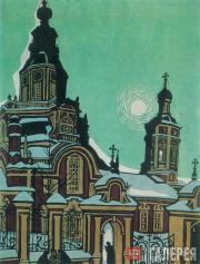 Моя мать перед церковью Св. Иоанна Воина. Из серии «Москва». 1987