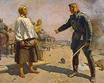 Герасимов Сергей