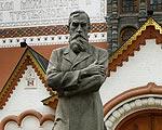 Кибальников Александр Павлович