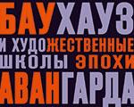 lavrentiev_th.jpg