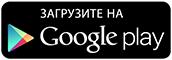 Загрузить приложение журнала «Третьяковская галерея» в Google play