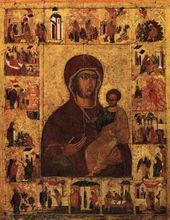 Our Lady Hodegetria of Smolensk. 16th cent.