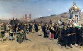 Ilya REPIN. Religious Procession in the Kursk Province. 1880–83