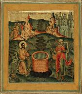 Christ and the Woman of Samaria (The Sunday of the Samaritan Woman). 1698