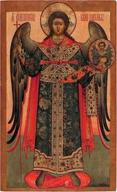 The Archangel Michael. First half of the 18th century