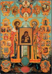 Ivan SMIRNOV. Our Lady of Yaroslavl. First half of the 16th century