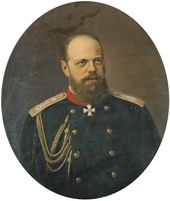 Portrait of Alexander III. (1845–1894)