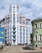 Mossellprom. Kalashny Lane, Moscow, Russia. David Kogan, 1923–1924