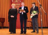 Alina Teis, laureate of the Pavel Tretyakov Prize; Viktor Bekhtiev, President of the Tretyakov Charitable Foundation, and Eugeny Lancere, a member of the Board of Trustees of the Foundation