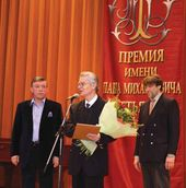 Viktor Bekhtiev, Vitold Petyushenko, laureate of the Pavel Tretyakov Prize, and Eugeny Lancere