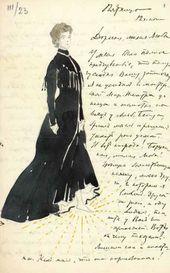 Léon Bakst's letter to Lyubov Gritsenko. 1 February 1903