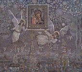 Memory of Old Russian Art. 1980