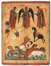 Sts. Florus and Laurus (The Miracle of Archangel Mikhail). Early 16th century. Novgorod