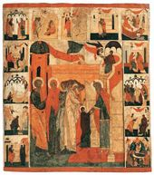 The Presentation of Our Lady Theotokos into the Temple, with Scenes from Her Life and the Lives of Joachim and Anne. 16th century. Novgorod