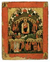In Thee Rejoiceth. Late 15th century. Pskov