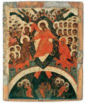 The Resurrection – Descent into Hell. First half of the 16th century. Pskov