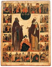 Venerable St. Kyrill of Belozersk and St. Cyrill of Alexandria, with Scenes from Cyrill of Belozersk's Life. Second half of the 16th century