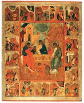 The Holy Trinity with Genesis. Late 16th – early 17th centuries. Pskov