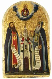 Reverends Anthony and  Pheodosius of the Kiev Cave. Late 17th century. Chernigov region