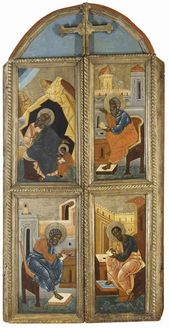 The Royal Doors. Mid-16th century – Second half of the 16th century. Volyn