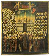 The Assembly of the Kievo-Pechersky Saints. Second half of the 18th century. Kiev