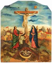 The Crucifixion. Early 19th century
