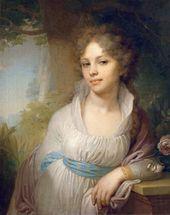 Portrait of Maria Ivanovna Lopukhina. 1797