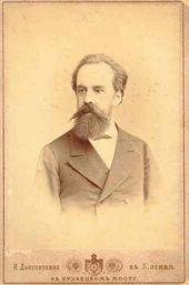 Photographer Ivan DYAGOVCHENKO. Sergei Tretyakov. Albumin print. 1876-1878