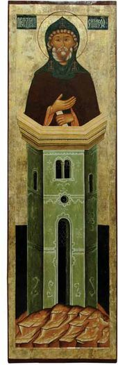 St. Nicetas Stylites of Pereslavl from the Deesis Tier. Russian North. Mid 17th century