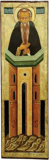 Simeon Stylites from the Deesis Tier. Russian North. Mid 17th century