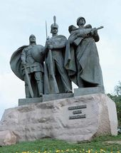 Monument to the Defenders of the Russian Land. 1995