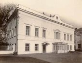 The Tretyakov family's house in Tolmachy. 1890s