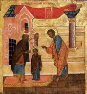 Nuptials of the Mother of God and Joseph
